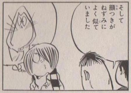 百田義浩の画像 p1_14