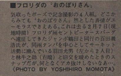 百田義浩の画像 p1_30